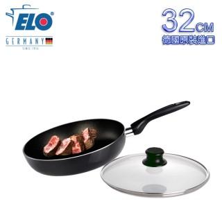 【德國ELO】Gourmet 鈦星不沾平底鍋32CM(贈32cm玻璃蓋)