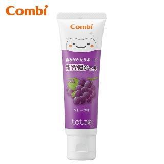 【Combi】teteo幼童含氟牙膏(葡萄)