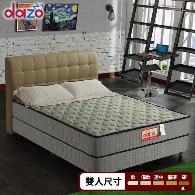 【Dazo得舒】3M防潑水高蓬度健康護背床墊-雙人5尺(蓆面+布面冬夏兩用系列)