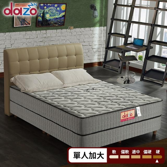【Dazo得舒】天絲竹碳蓆面彈簧床墊(單人加大3.5尺)/