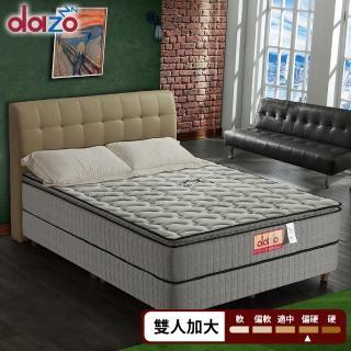 【Dazo得舒】三線天絲棉竹碳紗健康護背床墊-雙人加大6尺(蓆面+布面冬夏兩用系列)