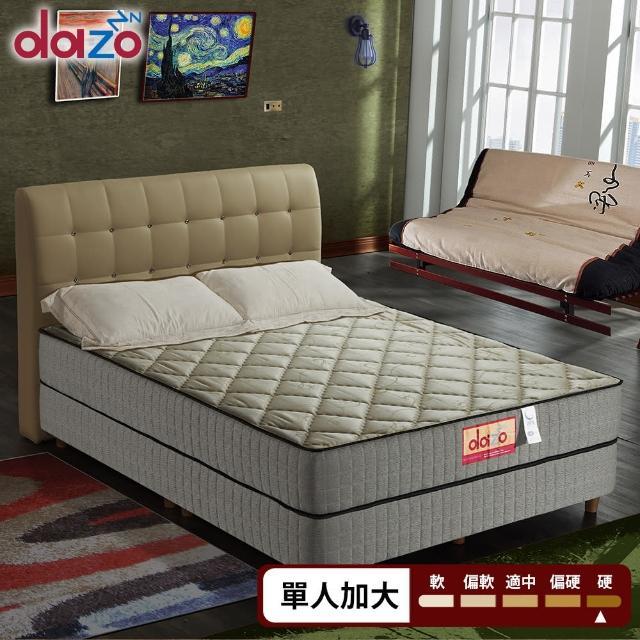 【Dazo得舒】備長碳記憶膠健康護背床墊-單人3.5尺(蓆面+布面冬夏兩用系列)