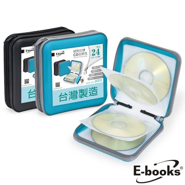 【E-books】24入硬殼拉鍊CD收納包/