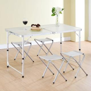 【家可】鋁合金折疊式休閒桌/露營桌(一桌四椅)