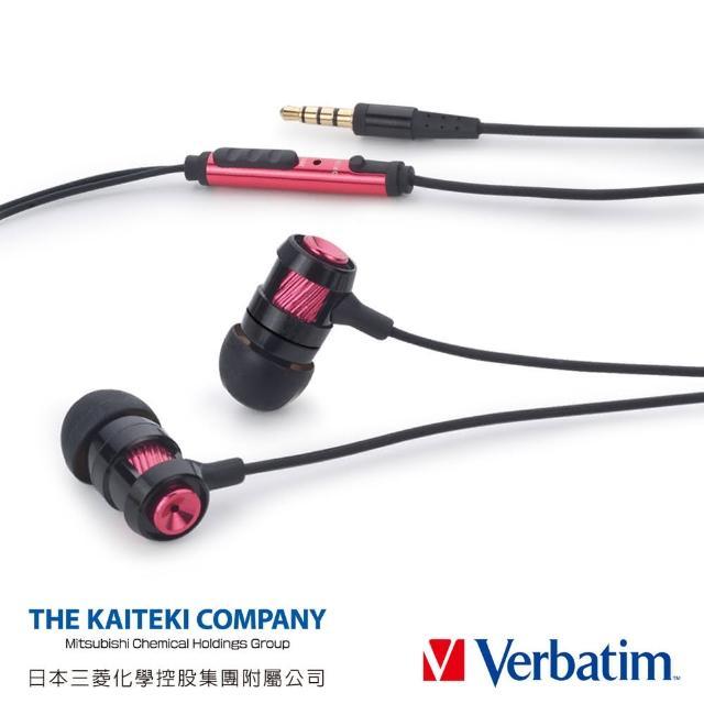 【Verbatim】VS2 鋁製音控接聽入耳式耳麥(速達)