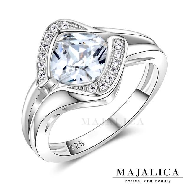 925純銀戒指 Majalica「典藏晶鑽」不易掉鑽 鋯石 附保證卡 PR6010美圍#4