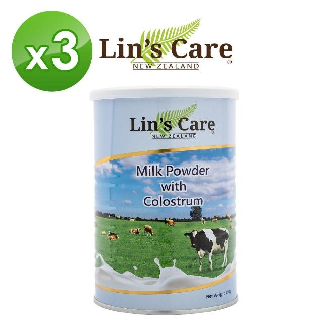 【Lin's Care】原裝進口紐西蘭高優質初乳奶粉3罐組(450g/罐)