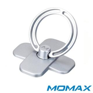 ~Momax~摩米士指環支架