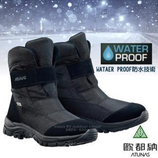 【歐都納 Atunas】英倫情人 女防水款可調式中長筒保暖雪靴/雪鞋 內層絨刷毛(GC-1609 時尚黑)