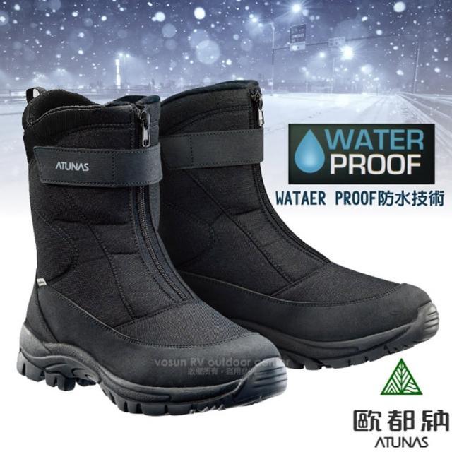 【歐都納 Atunas】英倫情人 男防水款可調式中長筒保暖雪靴/雪鞋 內層絨刷毛(GC-1610 尊爵黑)