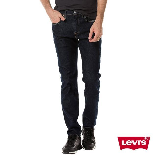 【Levis】502 中腰錐形牛仔褲 / 彈性布料