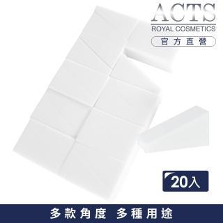 【ACTS 維詩彩妝】高密度Q海綿 大梯形 20片入