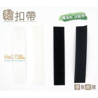 【○糊塗鞋匠○ 優質鞋材】N186 台灣製造 粘扣帶(10尺/入)