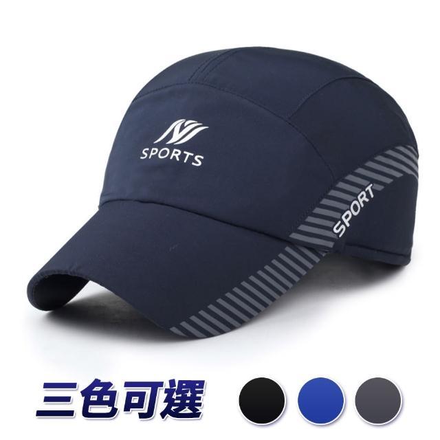 【幸福揚邑】保暖防風吸濕排汗透氣速乾護耳棒球帽鴨舌帽(藍)