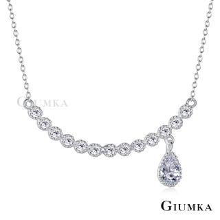 【GIUMKA】925純銀 經典設計 華麗曲線吊墜水滴  純銀項鍊  甜美淑女款 MNS06006-1(銀色白鋯款)