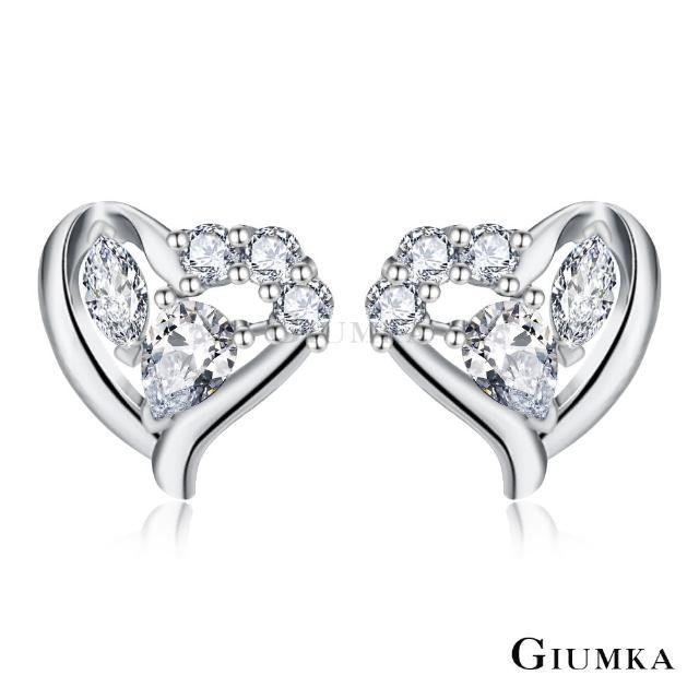 【GIUMKA】925純銀 幾何主義愛心 耳釘耳環 純銀耳環 一對價格 MFS06081-1(銀色白款)