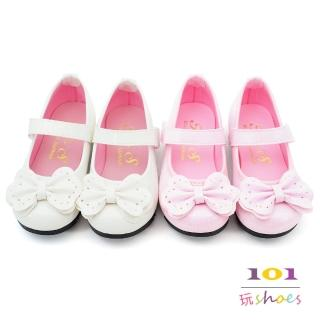 【101玩shoes】甜美蝴蝶女童鞋-中童(白.粉 2色)