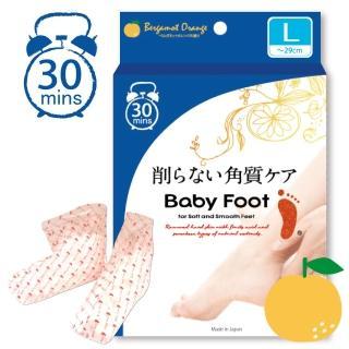 【Baby Foot】寶貝腳3D立體足膜30分鐘快速版(L加大版)