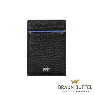 【BRAUN BUFFEL】德國小金牛奧斯陸系列3卡名片夾(摩登黑)