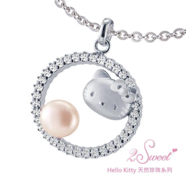 【甜蜜約定2sweet-PET888】Hello Kitty珍珠系列白鋼墬飾(Hello Kitty)