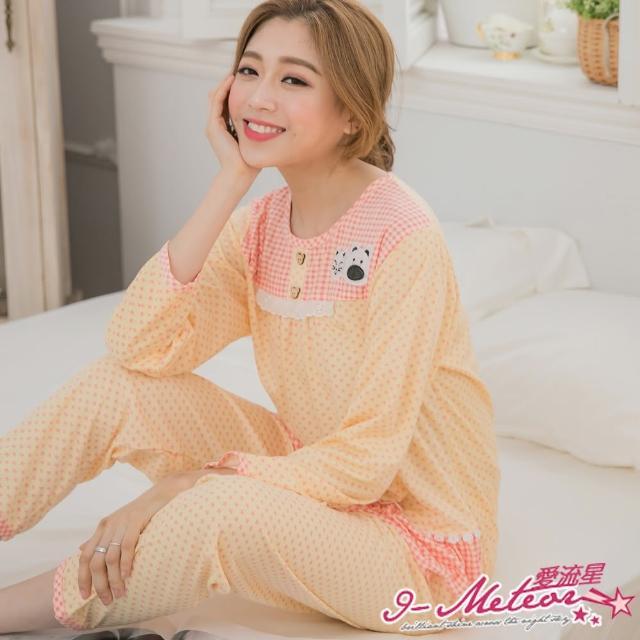 【I-meteor日系】PA3078全尺碼-小花方格動物貼布棉質長袖二件式睡衣組(優雅粉格)