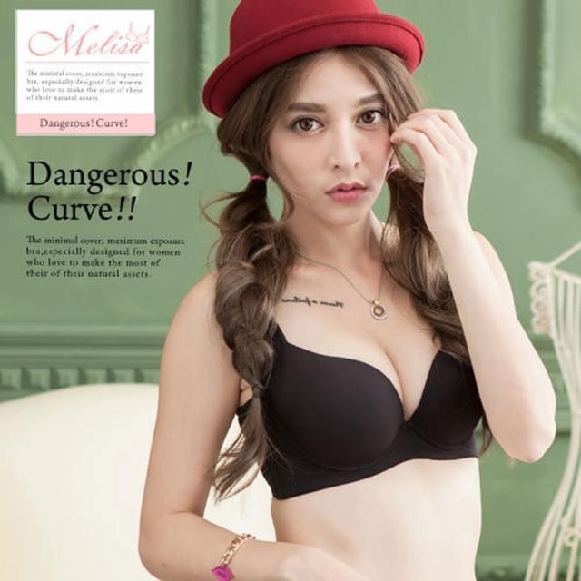 【魔莉莎】台灣製簡單時尚機能無痕涼感內衣成套組(R057)