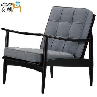 【文創集】菲比亞  時尚灰亞麻布實木沙發椅(單人座)