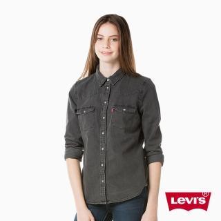 【Levis】WESTERN長袖牛仔襯衫 / 雙口袋 / 珍珠扣
