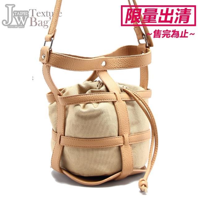 【JW】羅馬假期肩側水桶包(共3色)