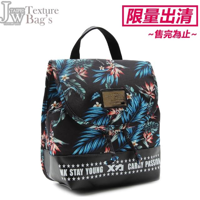 【JW】熱帶花卉帆布潮流後背包(共4色)