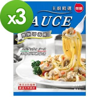 【聯夏】SAUCE - 摩納哥海鮮(120g/入)x3入