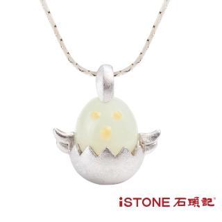 【石頭記】和田玉925純銀飾項鍊(阿吉仔小雞)