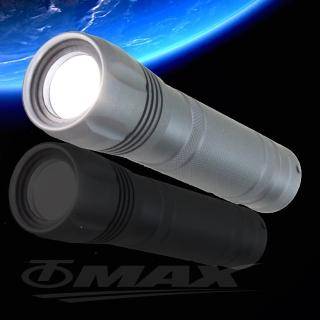 【omax】沖繩星野變焦探索手電筒R45-1入