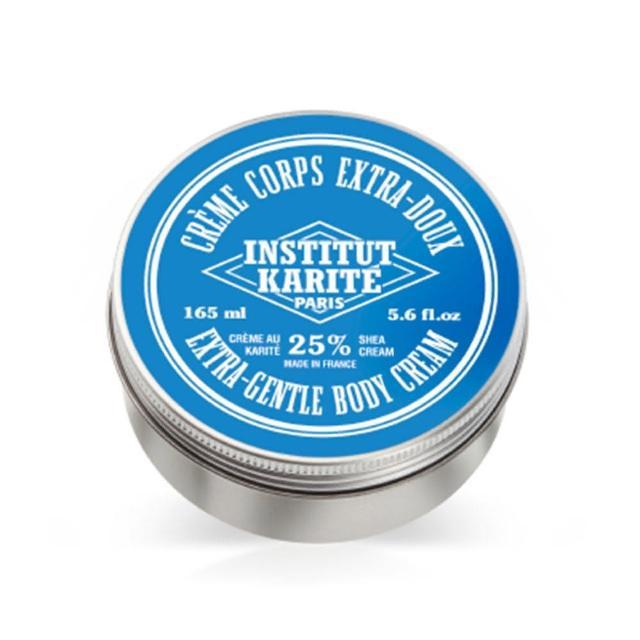 【Institut Karite Paris】巴黎乳油木牛奶乳霜身體霜(165ml)