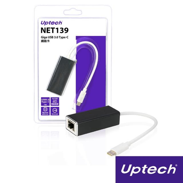 【Uptech】NET139 Giga 網路卡(USB 3.0 Type-C)