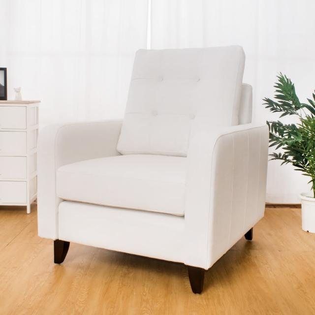 【Bernice】諾德白色貓抓布紋皮沙發單人椅/單人座