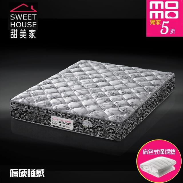 【甜美家】天絲棉全面支撐2.4mm硬式獨立筒床墊(訂製單人特大4尺 免運費)