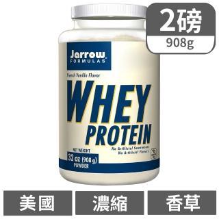 【美國Jarrow賈羅公式】超濾乳清蛋白粉-香草口味(908g/瓶)