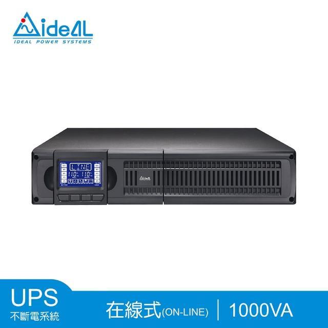 【愛迪歐IDEAL】ON LINE IDEAL-9301LRB(機架式UPS 1KVA)