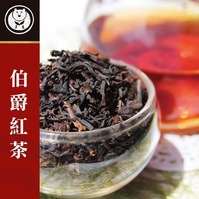 【飲料專用茶】伯爵紅茶500gX40袋(20KG/佛手柑香氣)