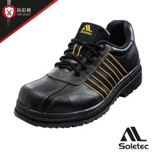 【Soletec超鐵安全鞋】C1059 真皮工作鞋 安全鞋(鞋帶款 防穿刺 台灣製造)