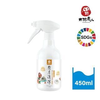 【木酢達人】天然木酢廚房清潔噴霧(350ml)