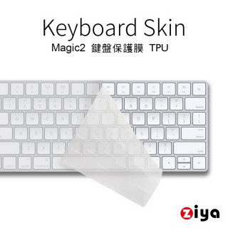 【ZIYA】Apple iMac Magic 2代 藍芽鍵盤保護膜(TPU材質)