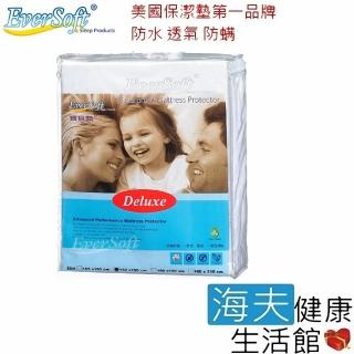 【Ever Soft】寶貝墊 Deluxe 柔織型 保潔床墊 雙人加大 182x190cm(6x6.2呎)