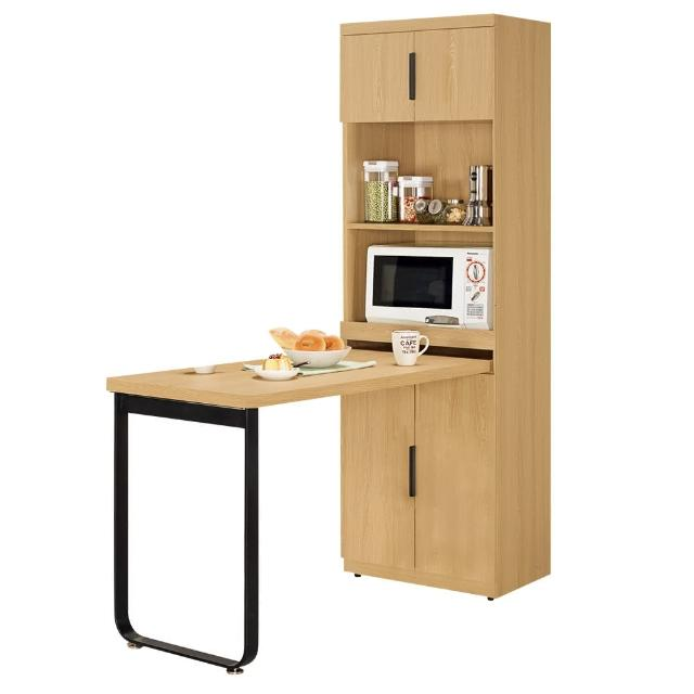 【Bernice】諾文2尺L型餐桌/高餐櫃(三色可選)