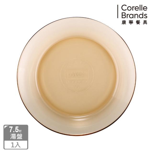 【美國康寧 Pyrex】晶彩透明餐盤7.5吋(1075)