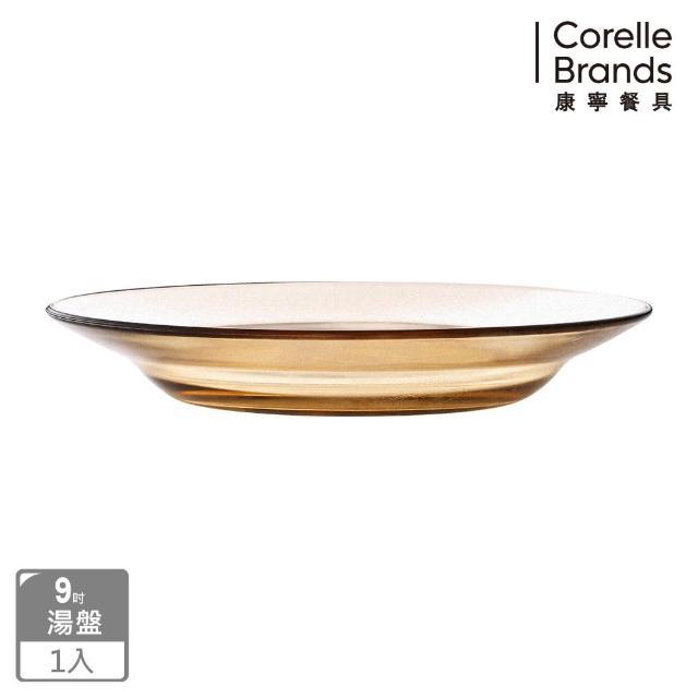 【美國康寧 Pyrex】晶彩透明餐盤9吋(109)