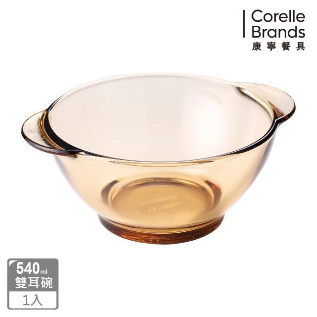 【美國康寧 Pyrex】晶彩透明雙耳碗540ml(1055)