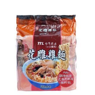 【台酒TTL】花雕雞袋麵3入/袋(200G/入)