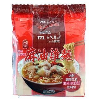 【台酒TTL】麻油雞袋麵3入/袋(200G/入)